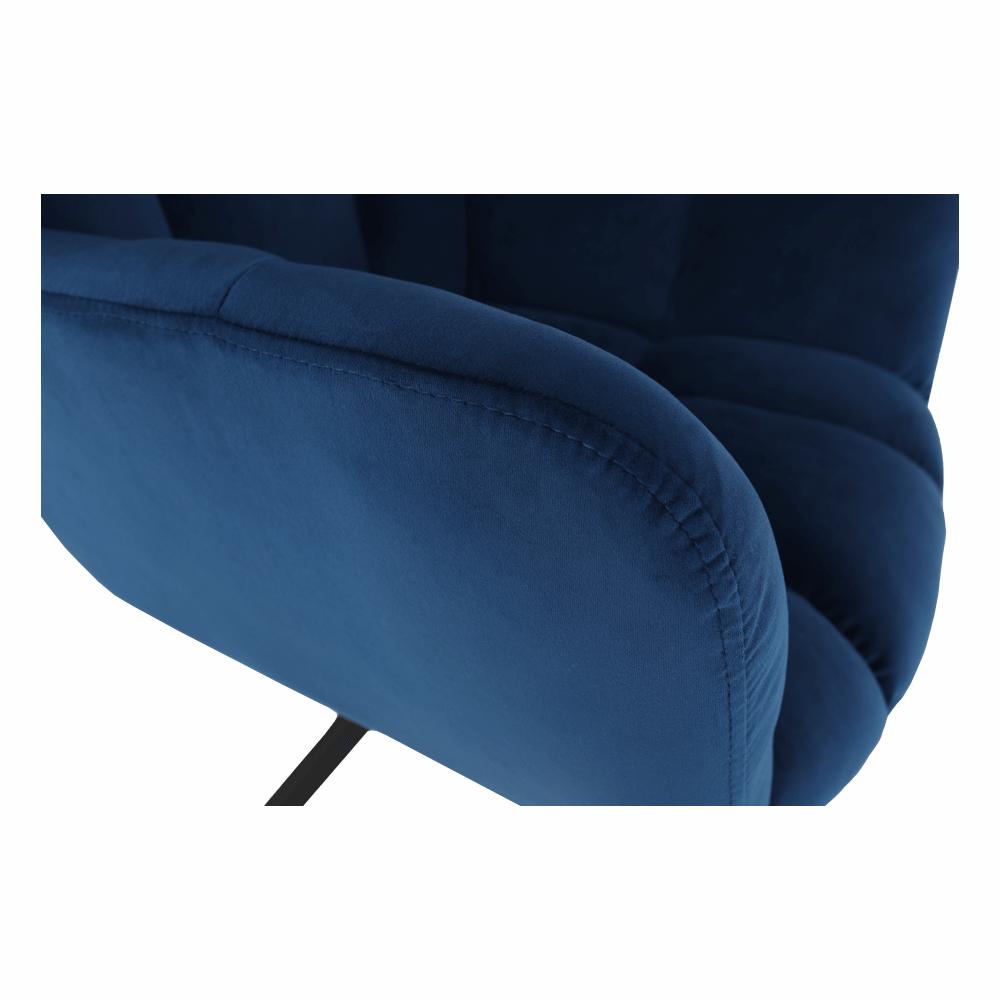 Dizájnos forgószék, kék Velvet anyag/fekete, KOMODO