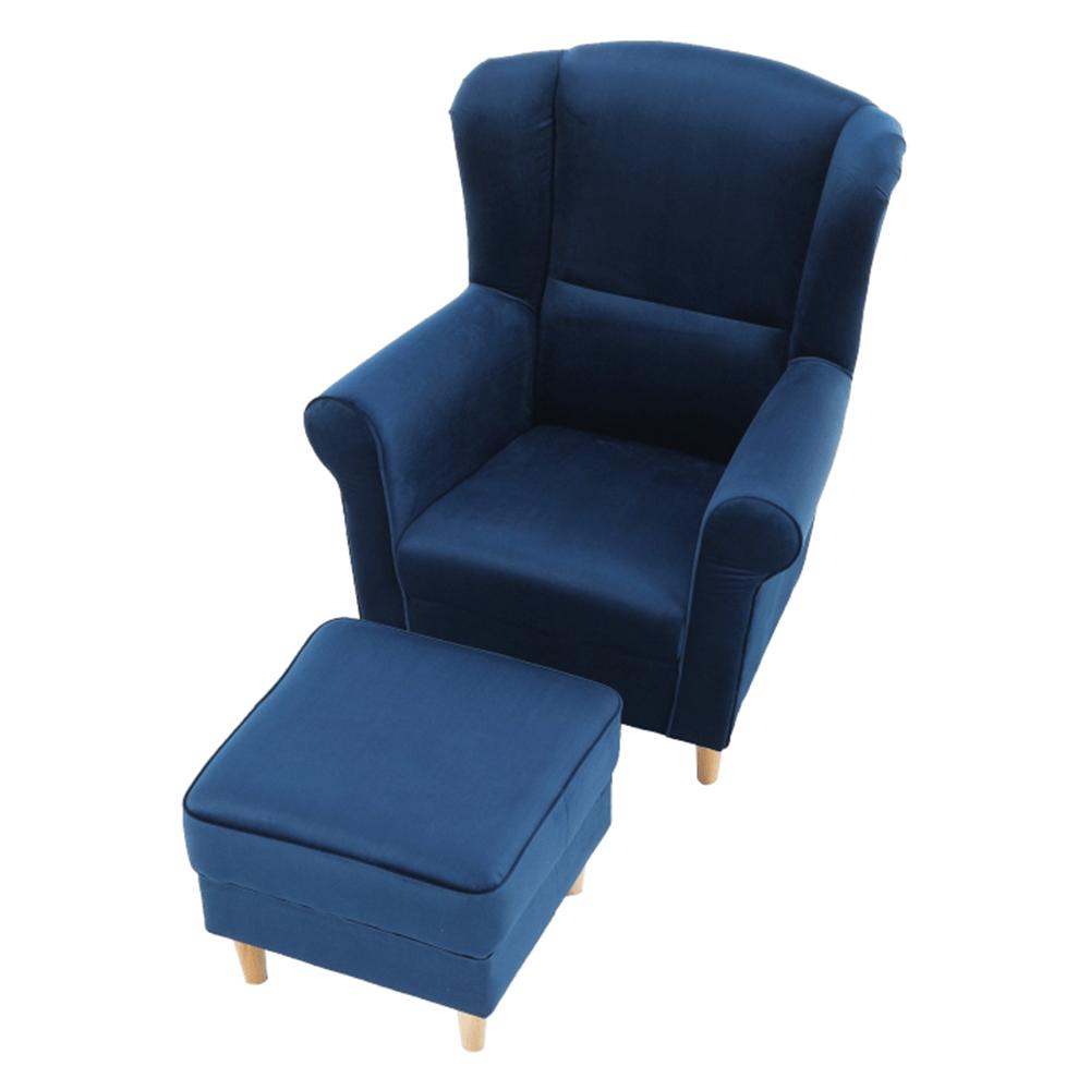Füles fotel puffal, szövet kék, ASTRID